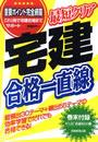 minowa_book1