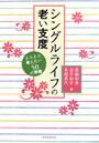 minowa_book2